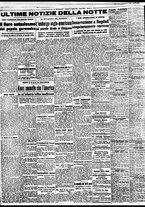 giornale/BVE0664750/1941/n.242/004