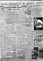 giornale/BVE0664750/1941/n.243/004
