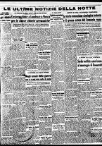 giornale/BVE0664750/1941/n.243/005