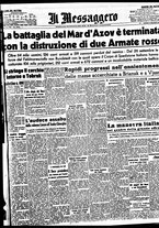 giornale/BVE0664750/1941/n.244/001