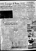 giornale/BVE0664750/1941/n.244/003