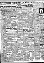 giornale/BVE0664750/1941/n.244/005