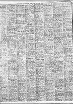 giornale/BVE0664750/1941/n.244/006