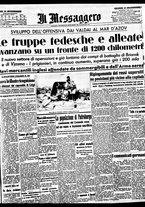 giornale/BVE0664750/1941/n.244bis/001