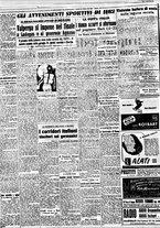 giornale/BVE0664750/1941/n.244bis/002