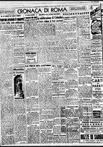 giornale/BVE0664750/1941/n.244bis/004
