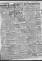 giornale/BVE0664750/1941/n.244bis/005