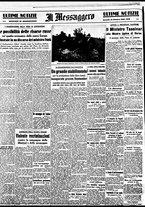 giornale/BVE0664750/1941/n.244bis/006