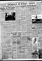 giornale/BVE0664750/1941/n.245/004