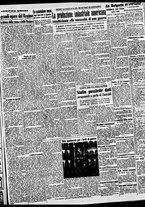 giornale/BVE0664750/1941/n.245/005