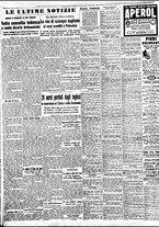 giornale/BVE0664750/1941/n.245/006