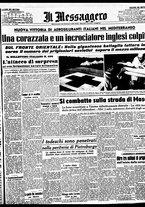 giornale/BVE0664750/1941/n.246/001