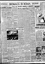 giornale/BVE0664750/1941/n.246/003
