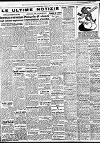 giornale/BVE0664750/1941/n.246/004