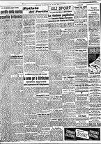 giornale/BVE0664750/1941/n.247/002