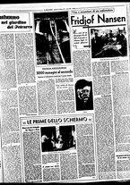 giornale/BVE0664750/1941/n.247/003