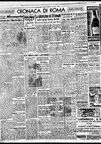 giornale/BVE0664750/1941/n.247/004