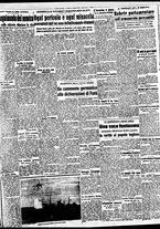 giornale/BVE0664750/1941/n.247/005