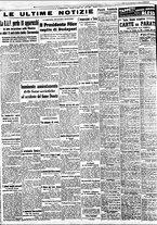 giornale/BVE0664750/1941/n.247/006
