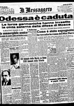 giornale/BVE0664750/1941/n.248/001