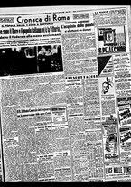 giornale/BVE0664750/1941/n.248/003