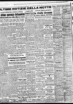 giornale/BVE0664750/1941/n.248/004