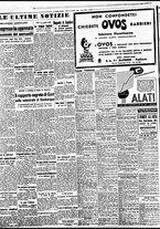 giornale/BVE0664750/1941/n.249/006