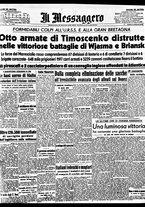 giornale/BVE0664750/1941/n.250/001