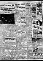 giornale/BVE0664750/1941/n.250/004