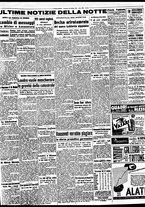 giornale/BVE0664750/1941/n.250/005