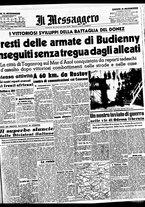 giornale/BVE0664750/1941/n.250bis/001