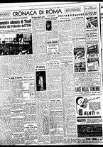giornale/BVE0664750/1941/n.250bis/004