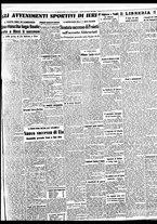 giornale/BVE0664750/1941/n.250bis/005