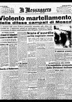 giornale/BVE0664750/1941/n.251/001