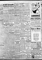 giornale/BVE0664750/1941/n.251/002