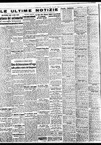 giornale/BVE0664750/1941/n.251/004