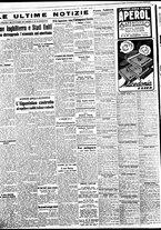 giornale/BVE0664750/1941/n.252/004