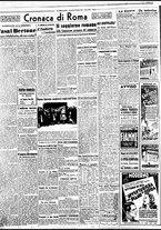 giornale/BVE0664750/1941/n.253/004