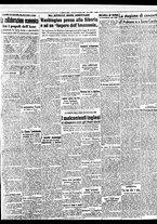 giornale/BVE0664750/1941/n.253/005