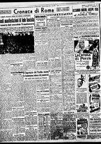 giornale/BVE0664750/1941/n.254/002