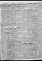 giornale/BVE0664750/1941/n.254/003