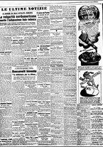 giornale/BVE0664750/1941/n.254/004