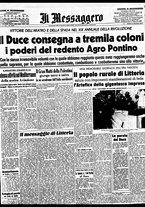 giornale/BVE0664750/1941/n.256bis/001