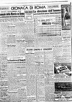 giornale/BVE0664750/1941/n.256bis/004