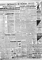 giornale/BVE0664750/1941/n.257/004