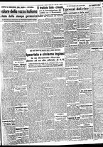 giornale/BVE0664750/1941/n.257/005