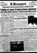 giornale/BVE0664750/1941/n.258/001