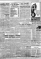 giornale/BVE0664750/1941/n.258/002