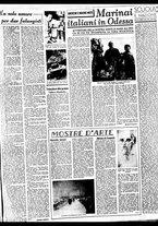 giornale/BVE0664750/1941/n.258/003