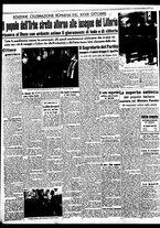 giornale/BVE0664750/1941/n.258/004
